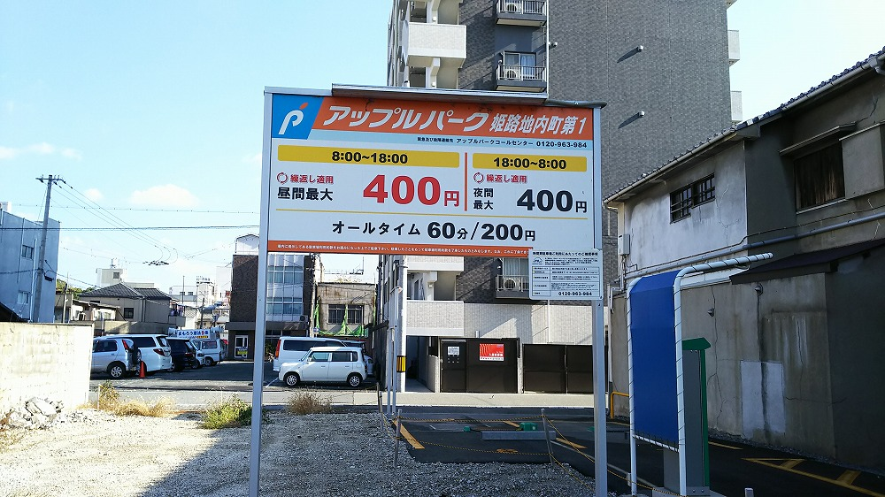 f:id:akipuyo:20171127162747j:plain
