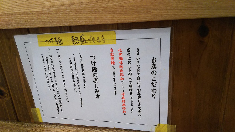 f:id:akipuyo:20171127162806j:plain