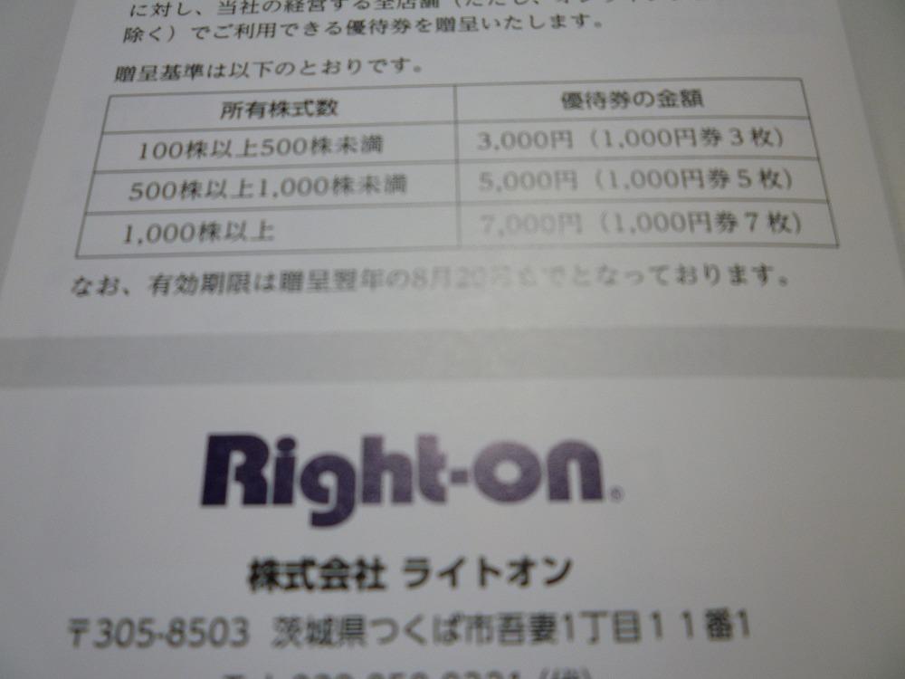 f:id:akipuyo:20171128121144j:plain