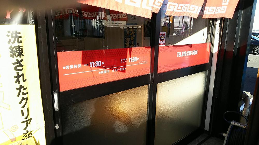 f:id:akipuyo:20171202192934j:plain