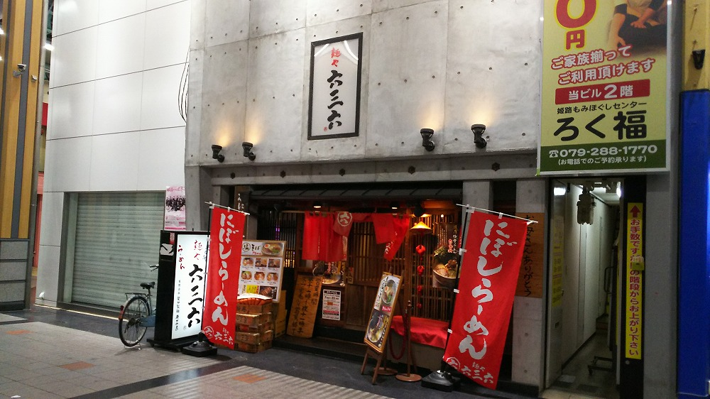 f:id:akipuyo:20171203221739j:plain