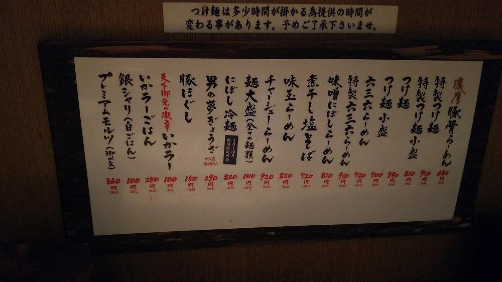 f:id:akipuyo:20171203221823j:plain