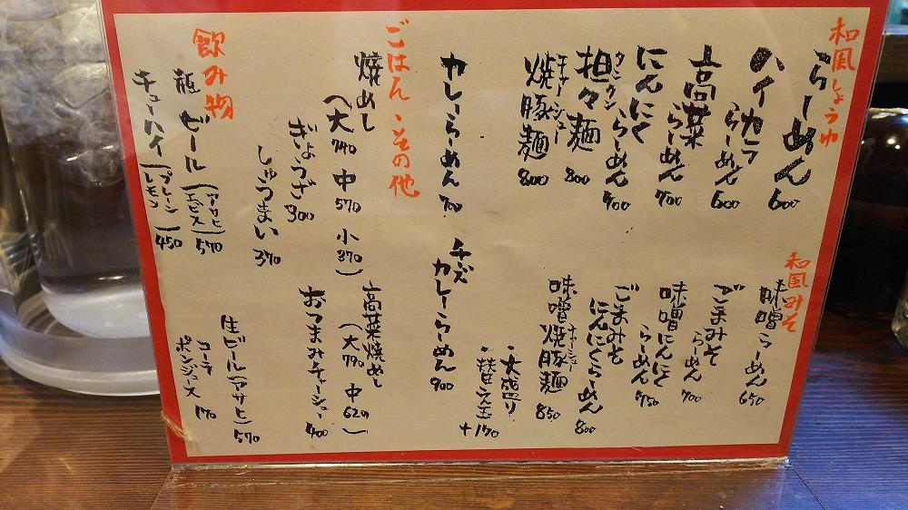f:id:akipuyo:20171204231449j:plain