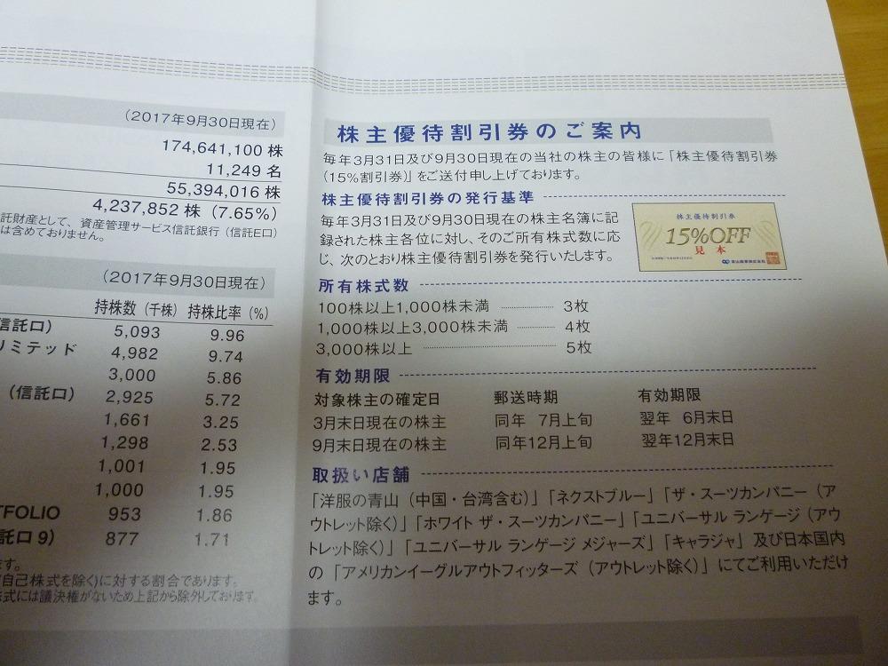 f:id:akipuyo:20171206095125j:plain
