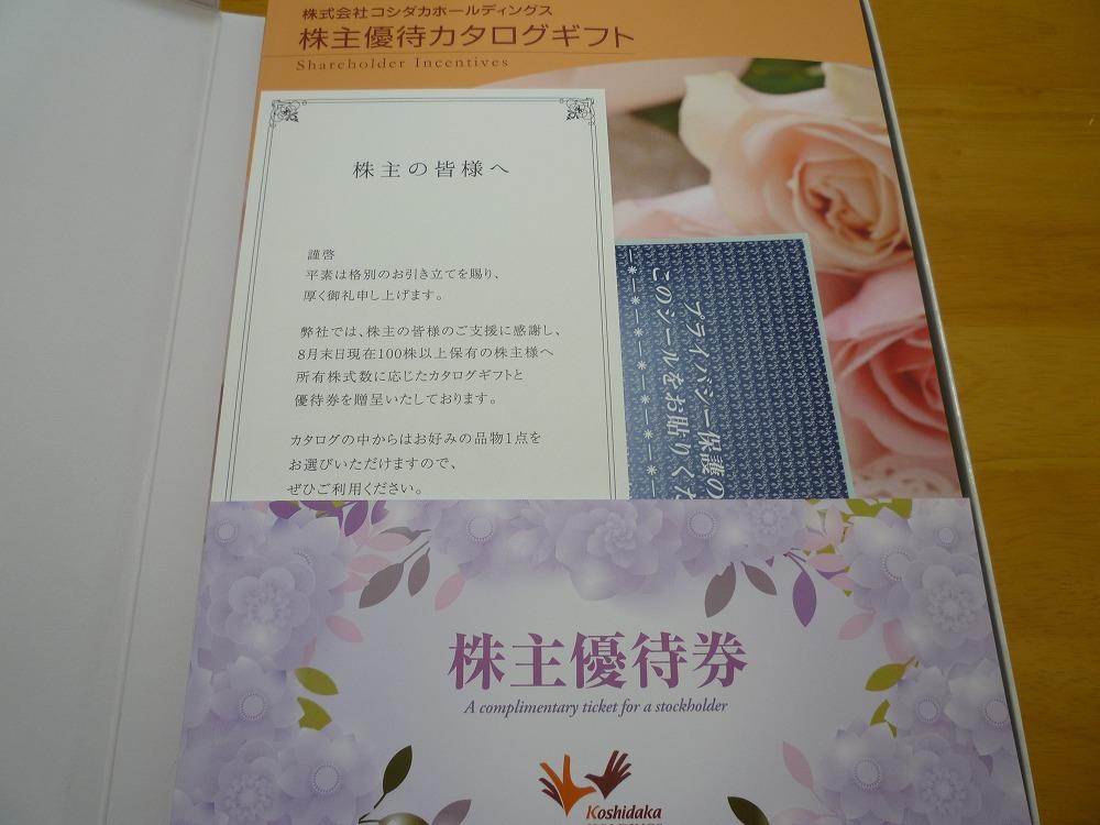 f:id:akipuyo:20171207004001j:plain