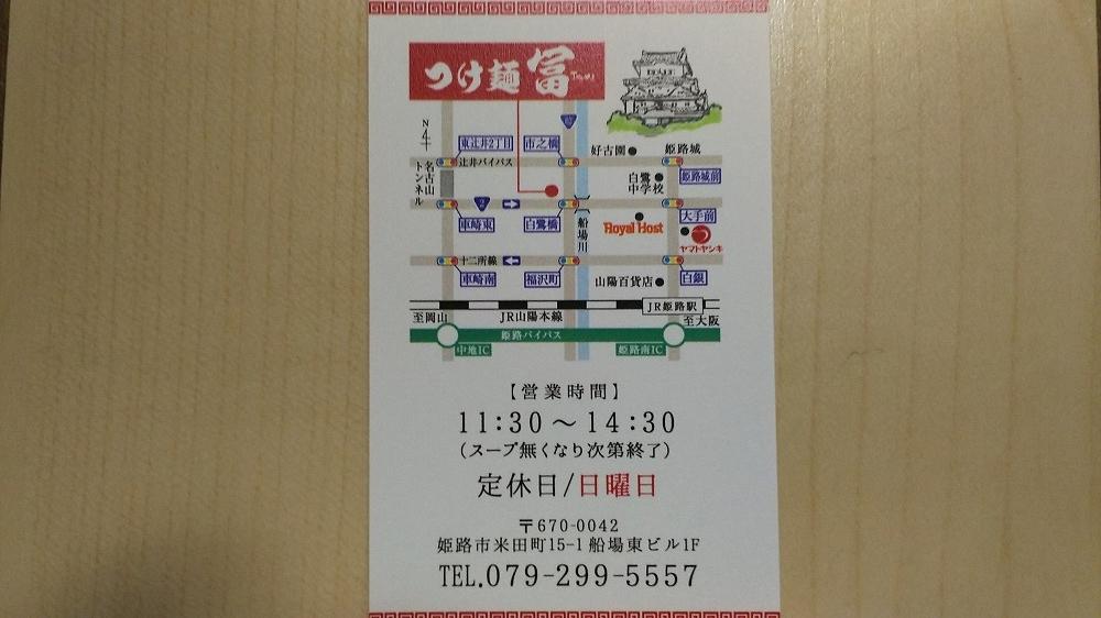 f:id:akipuyo:20171207010934j:plain