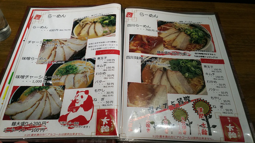 f:id:akipuyo:20171211234643j:plain