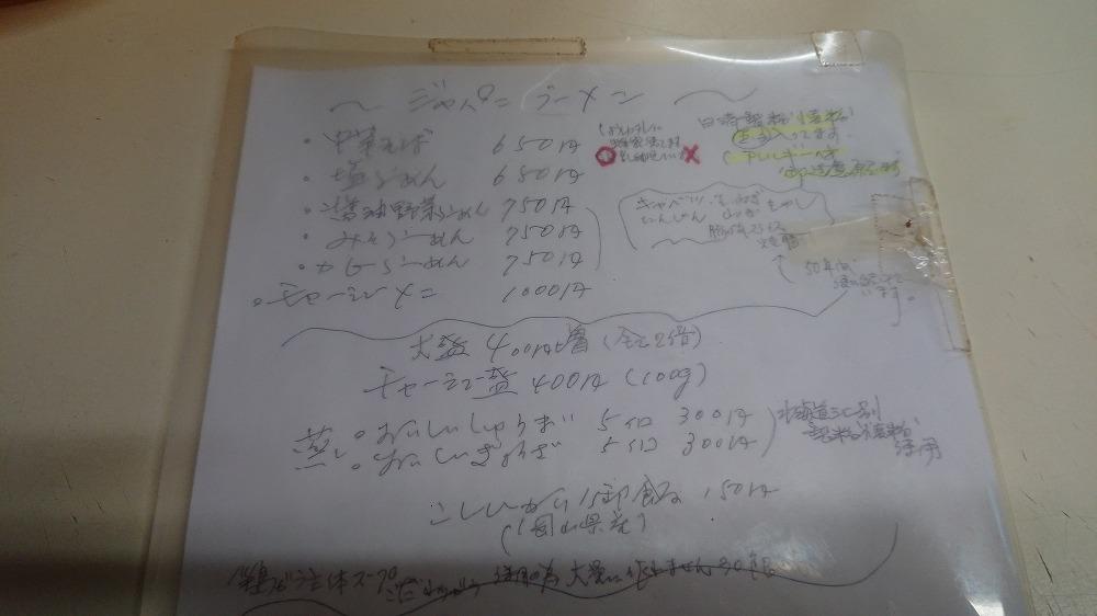 f:id:akipuyo:20171214195218j:plain