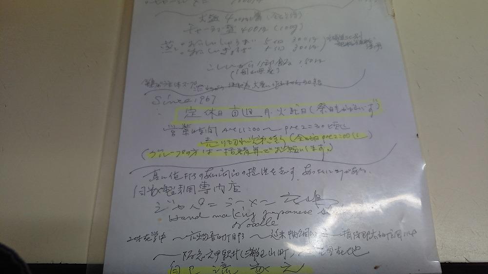f:id:akipuyo:20171214195226j:plain