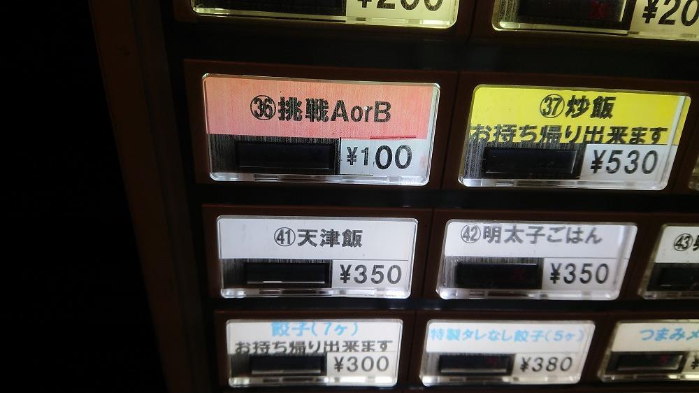 f:id:akipuyo:20171221151250j:plain
