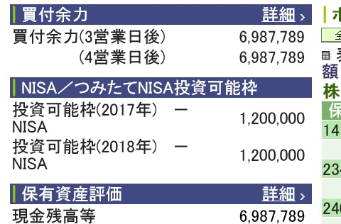 f:id:akipuyo:20171226021330j:plain
