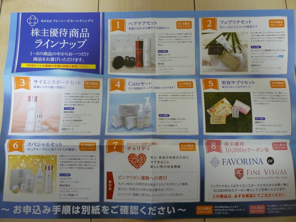 f:id:akipuyo:20171230163734j:plain