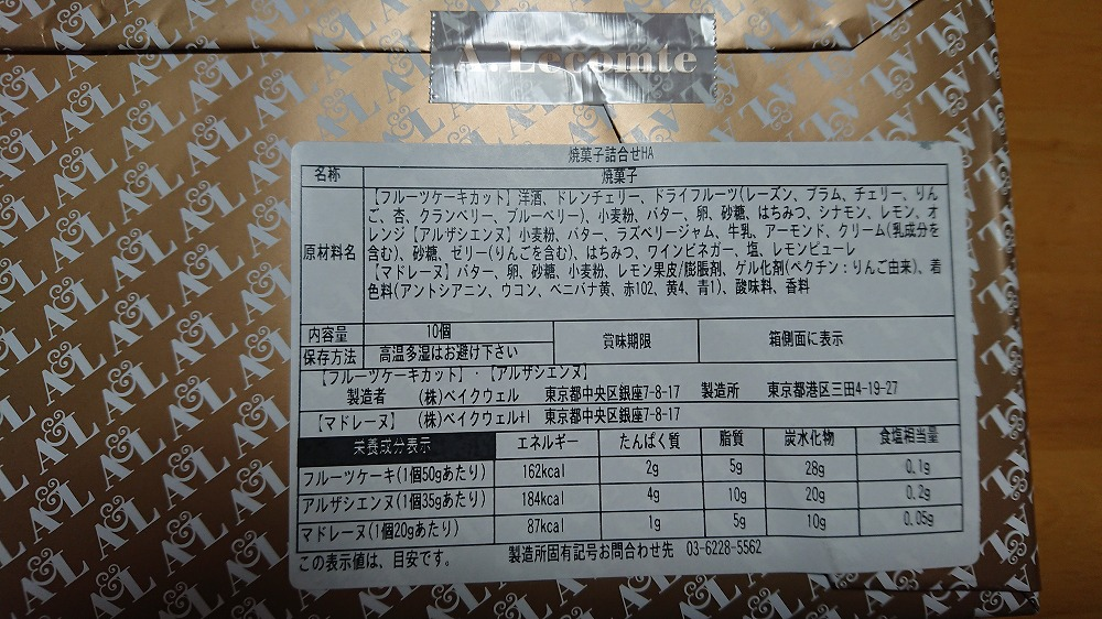 f:id:akipuyo:20180115125933j:plain