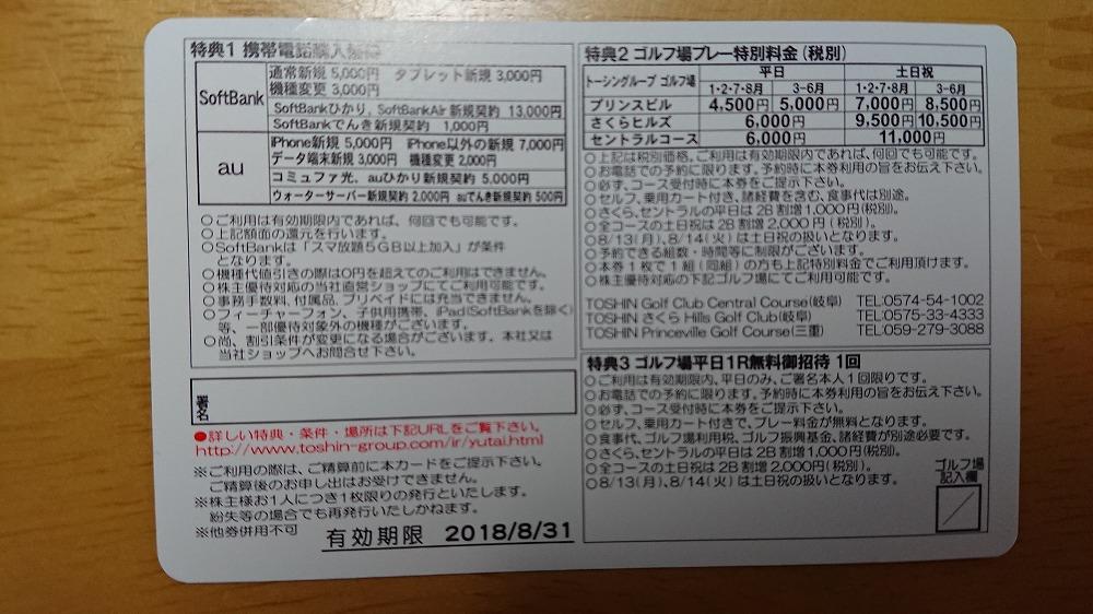 f:id:akipuyo:20180115130412j:plain