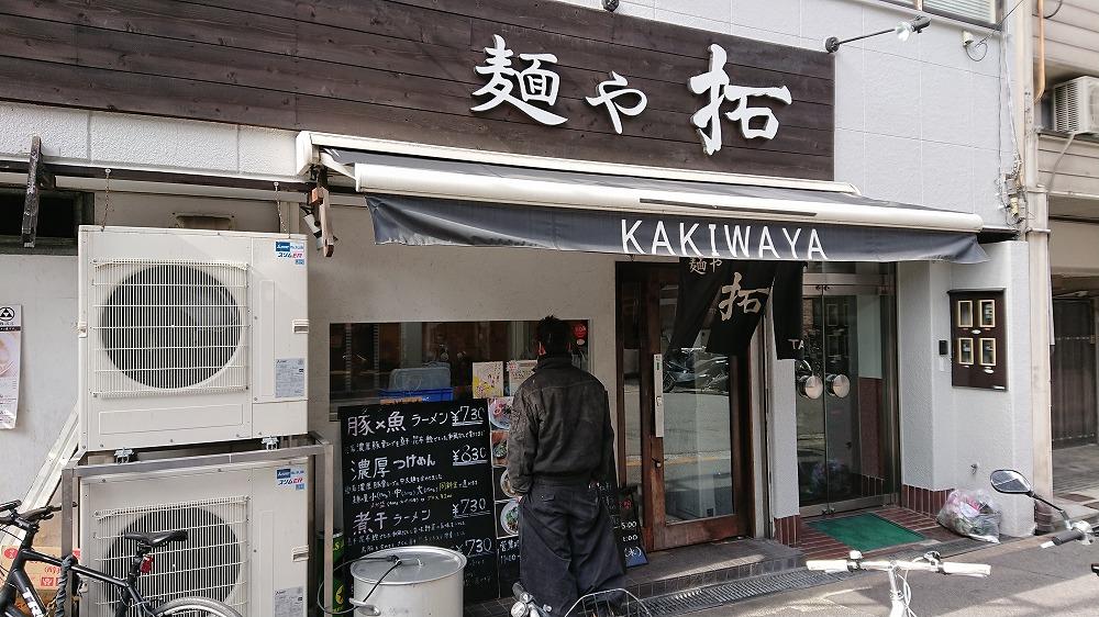 f:id:akipuyo:20180127125015j:plain