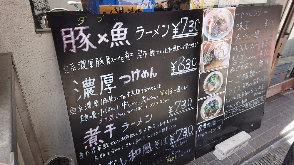 f:id:akipuyo:20180127125023j:plain
