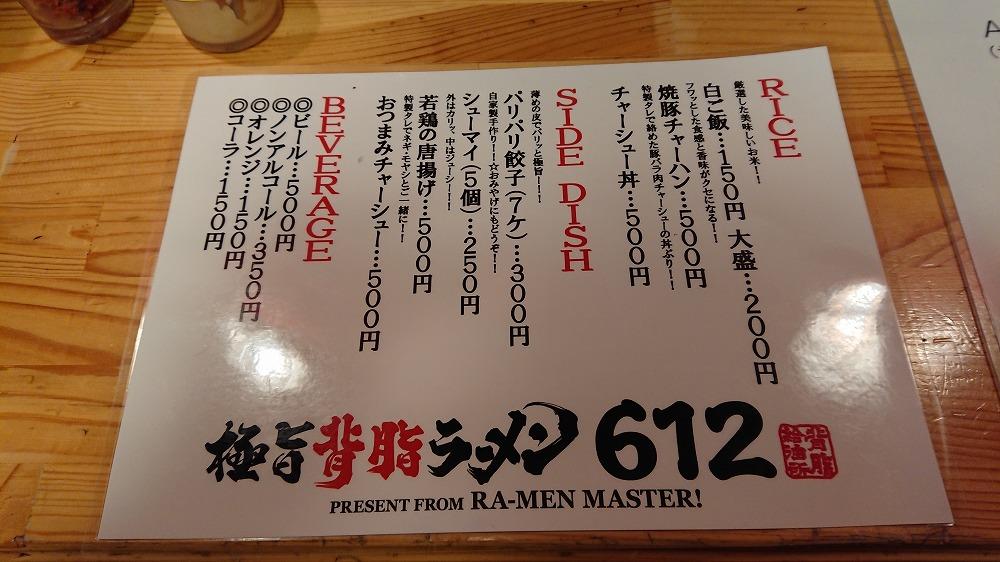f:id:akipuyo:20180215210852j:plain