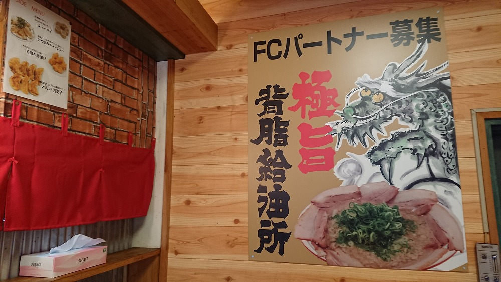 f:id:akipuyo:20180215210934j:plain