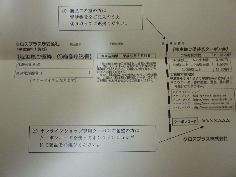 f:id:akipuyo:20180316114304j:plain