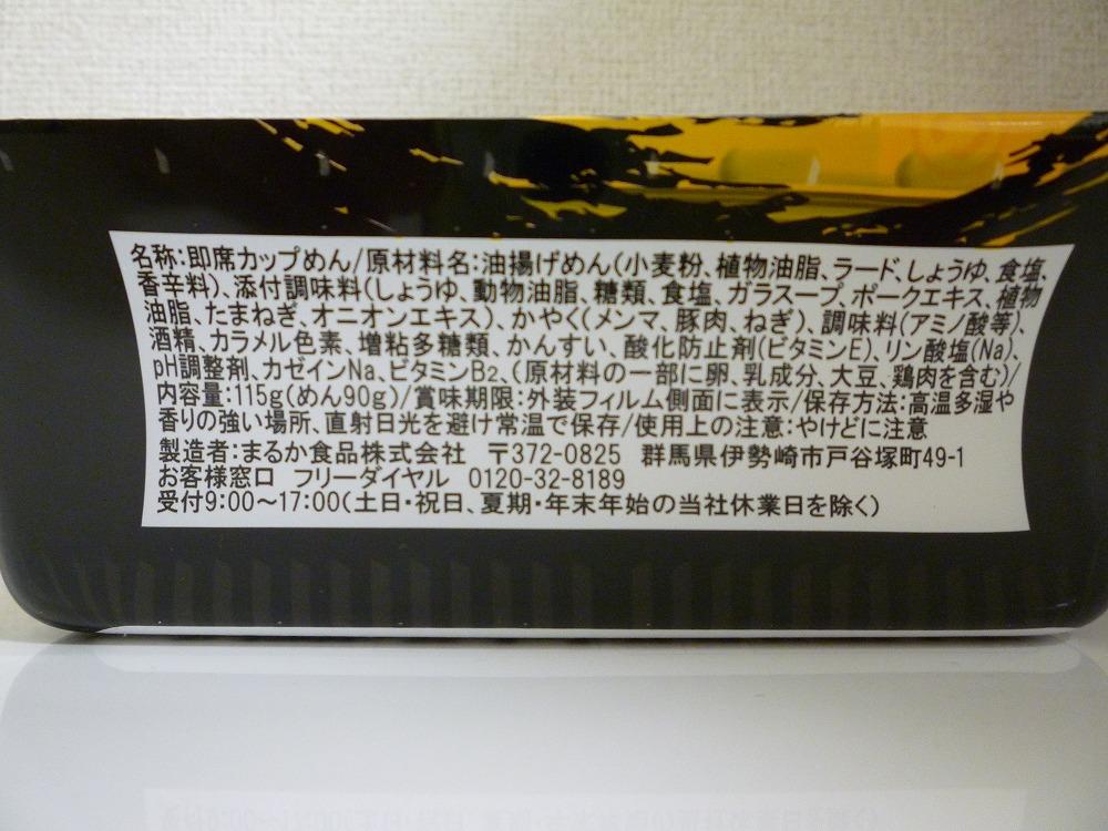f:id:akipuyo:20180331194916j:plain