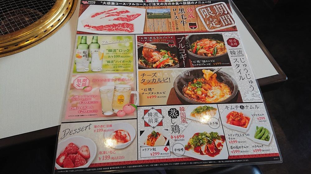 f:id:akipuyo:20180331201235j:plain