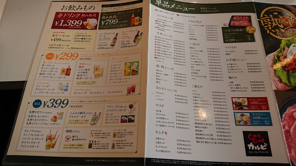 f:id:akipuyo:20180331201320j:plain