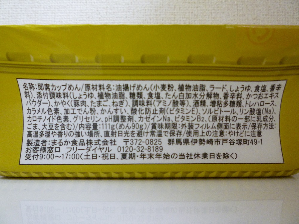 f:id:akipuyo:20180408225912j:plain