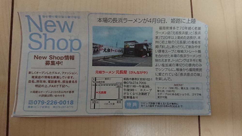 f:id:akipuyo:20180413174053j:plain