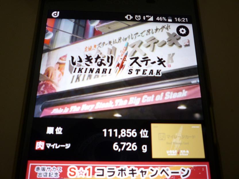 f:id:akipuyo:20180823162532j:plain