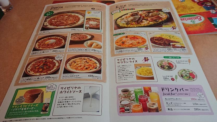 f:id:akipuyo:20180919180705j:plain