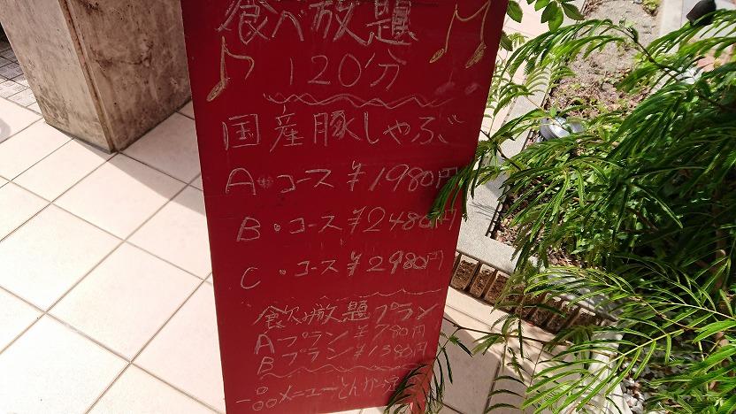 f:id:akipuyo:20180920181619j:plain