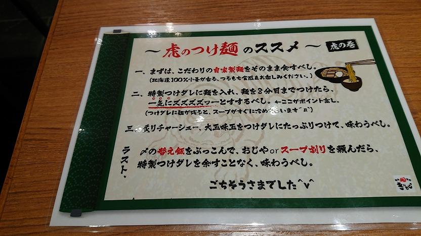 f:id:akipuyo:20181223223734j:plain