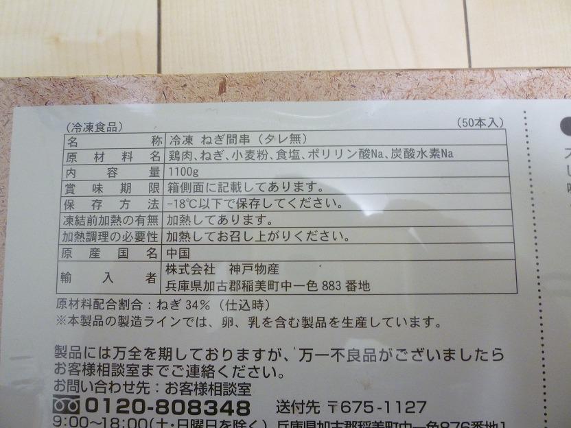 f:id:akipuyo:20190207002240j:plain