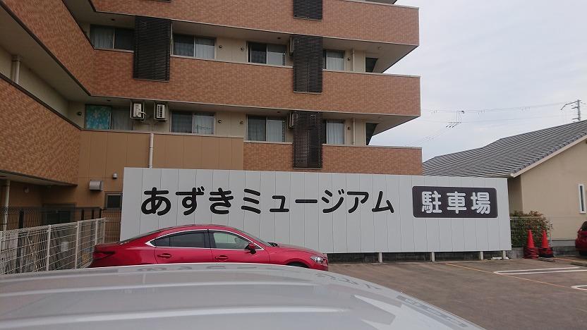 f:id:akipuyo:20190622215900j:plain