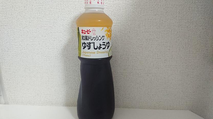 f:id:akipuyo:20190628175207j:plain