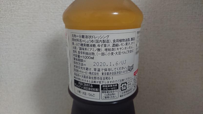 f:id:akipuyo:20190628175243j:plain