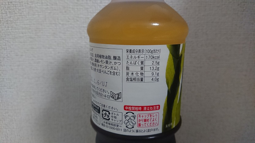 f:id:akipuyo:20190628175256j:plain