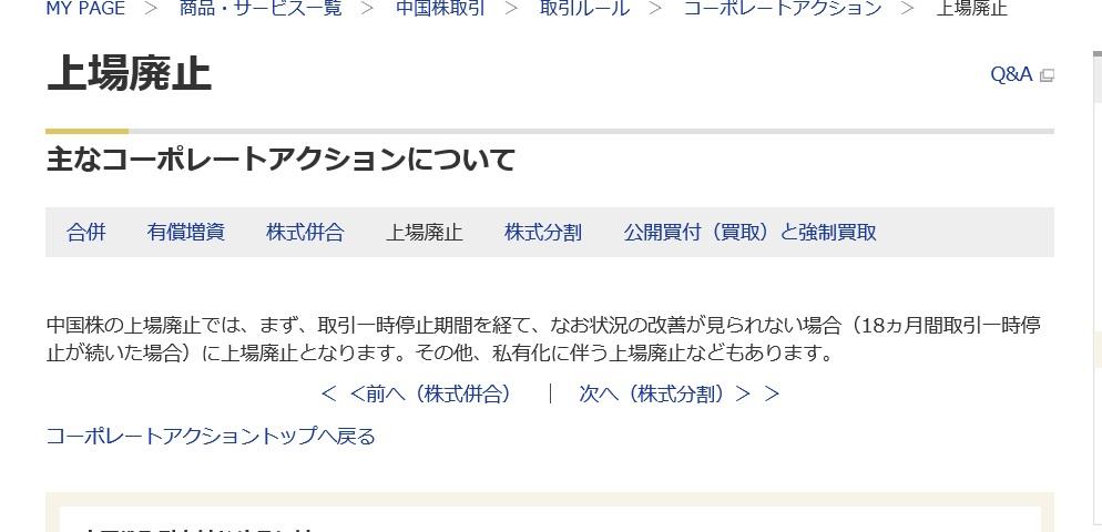 f:id:akipuyo:20200724170618j:plain