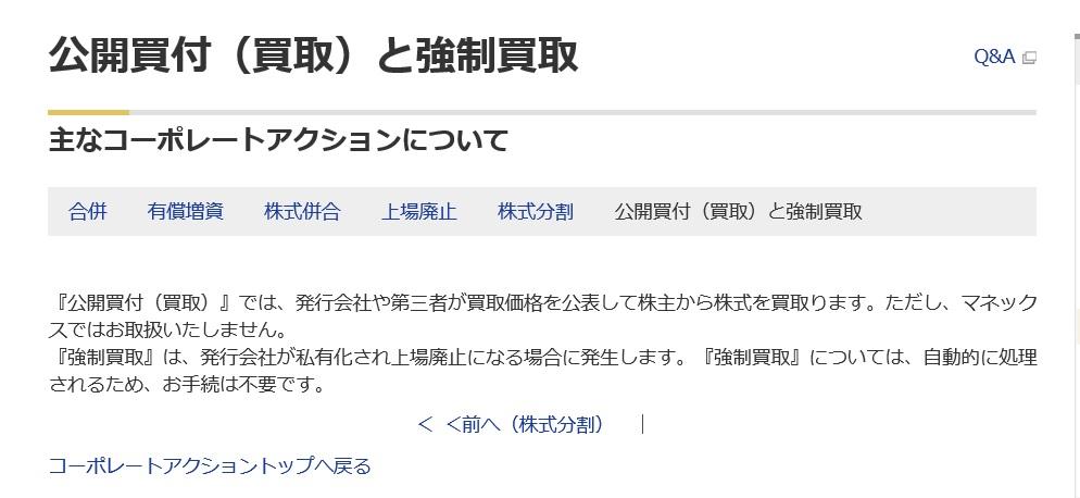 f:id:akipuyo:20200724170643j:plain