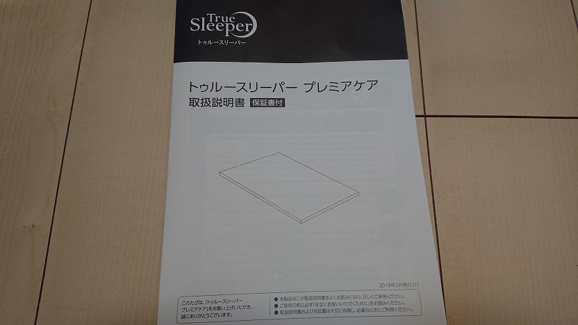 f:id:akipuyo:20200725154850j:plain