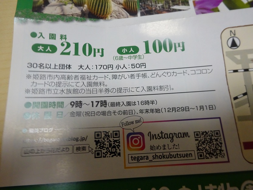 f:id:akipuyo:20200821175948j:plain