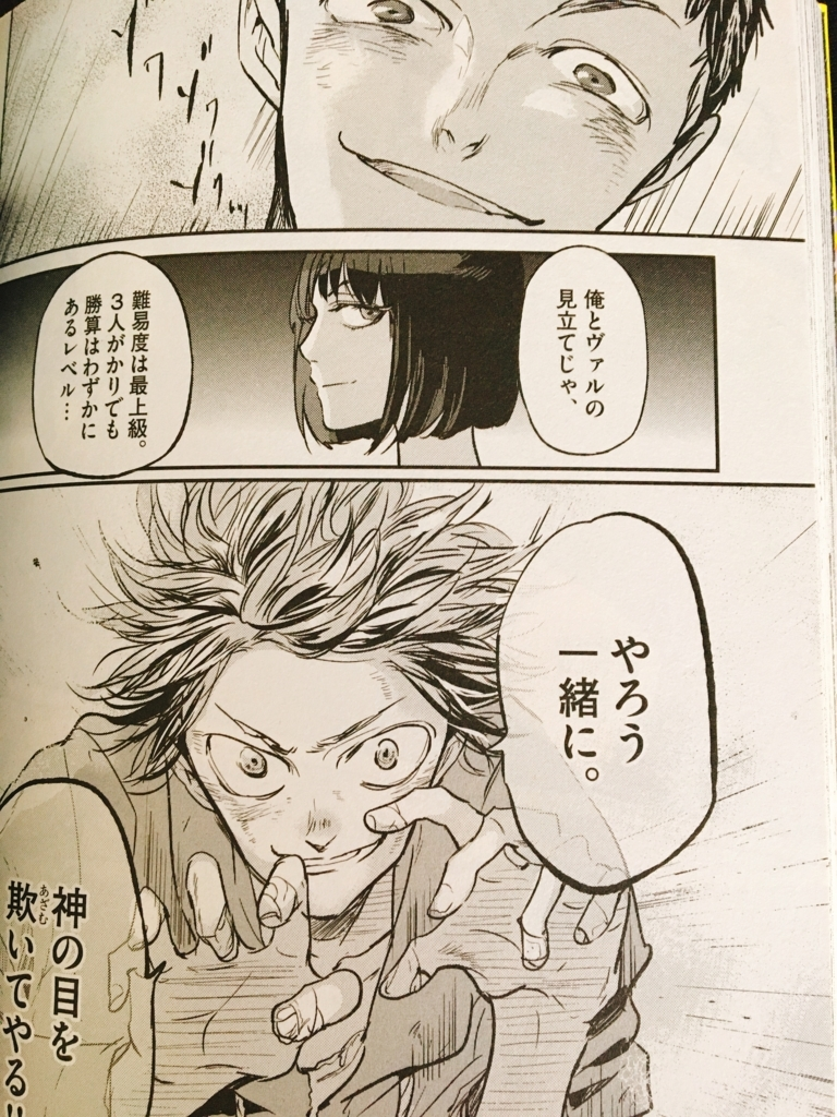 f:id:akira-5:20180110113529j:plain