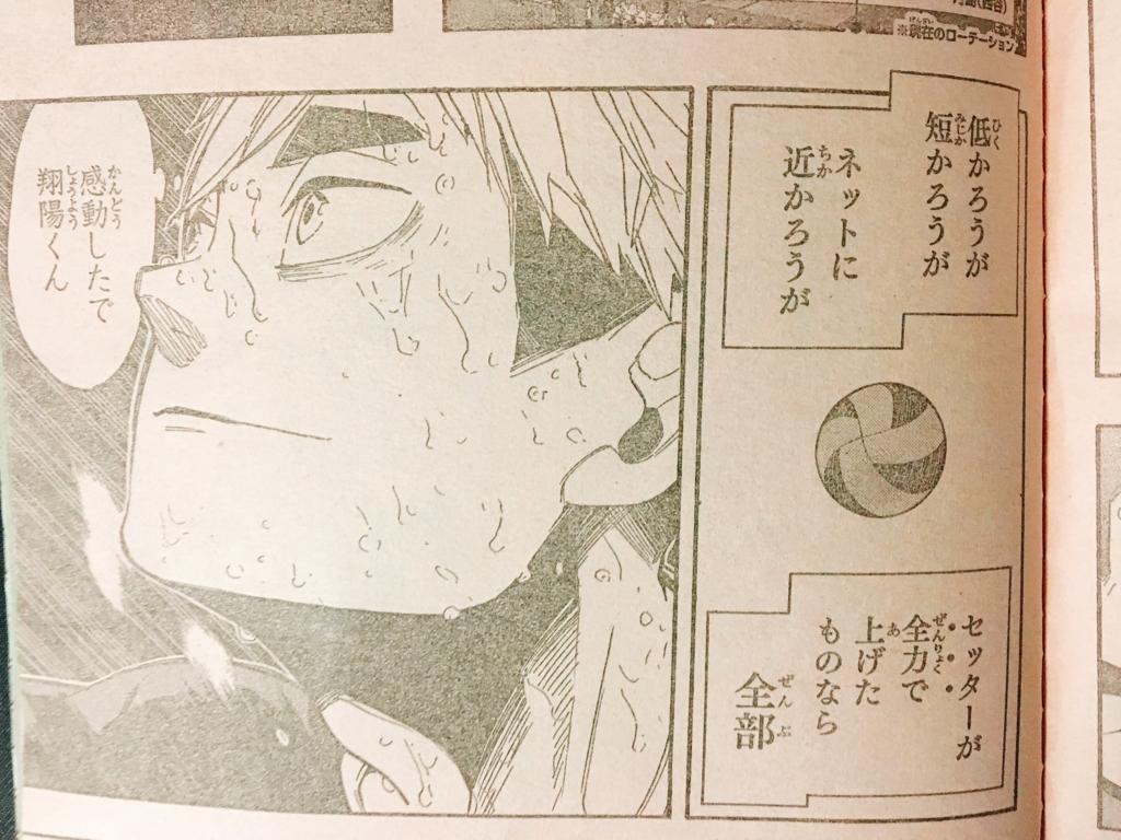 f:id:akira-5:20180126001847j:plain