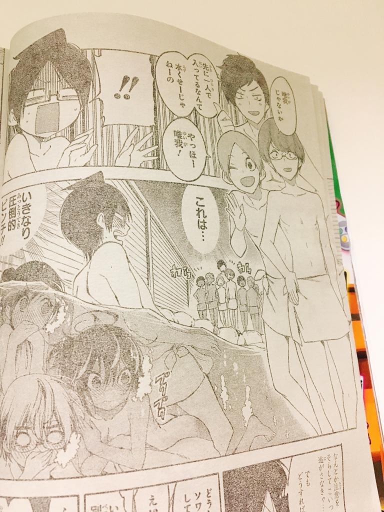f:id:akira-5:20180216105019j:plain