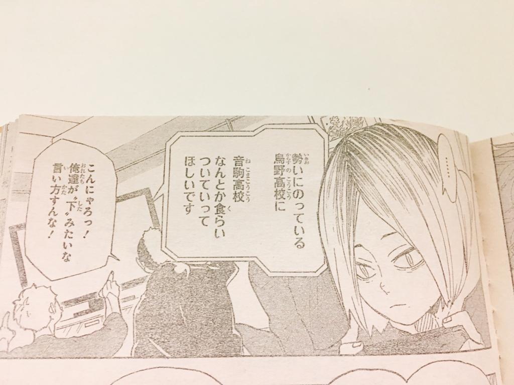 f:id:akira-5:20180307202902j:plain