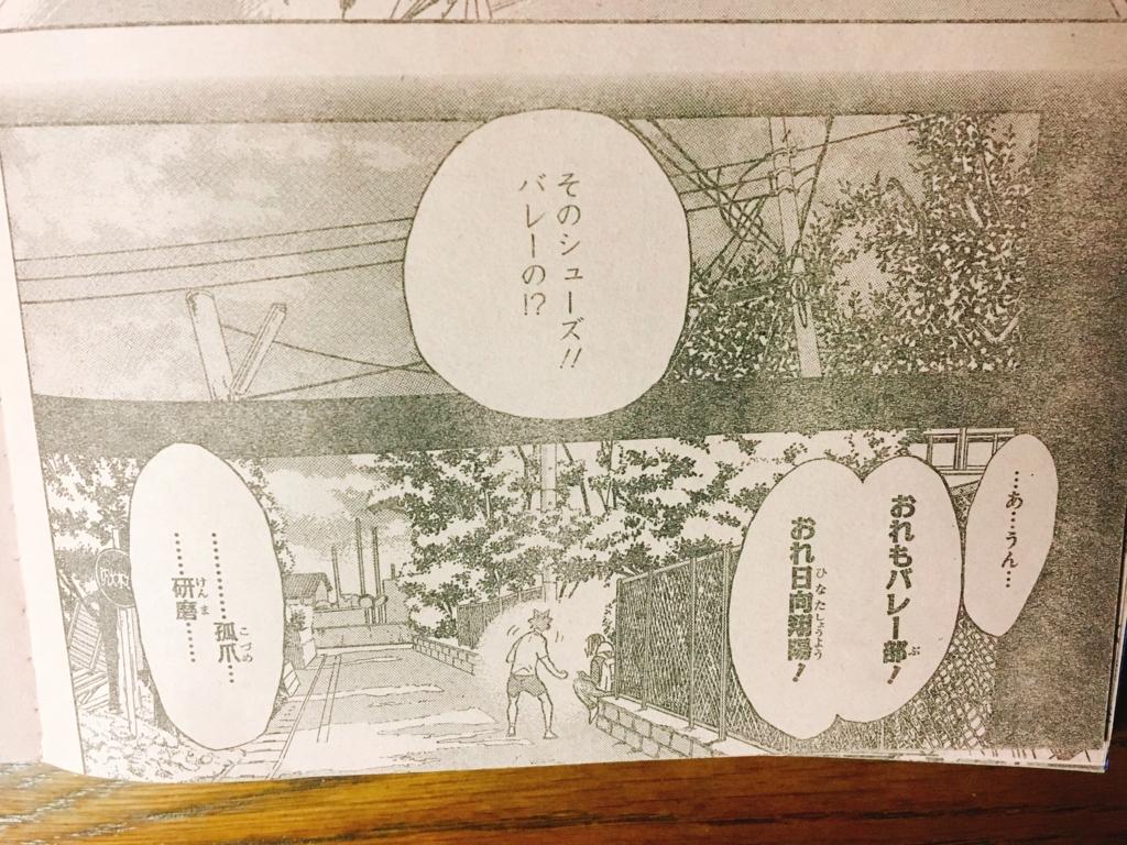f:id:akira-5:20180321222719j:plain
