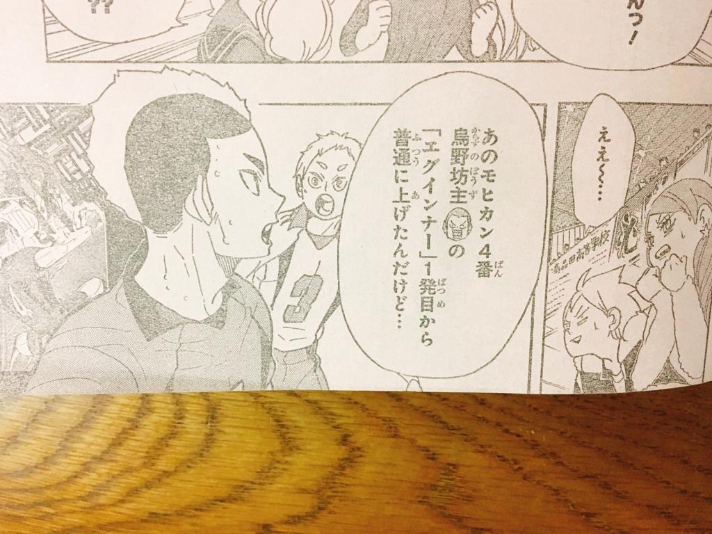 f:id:akira-5:20180327185219j:plain