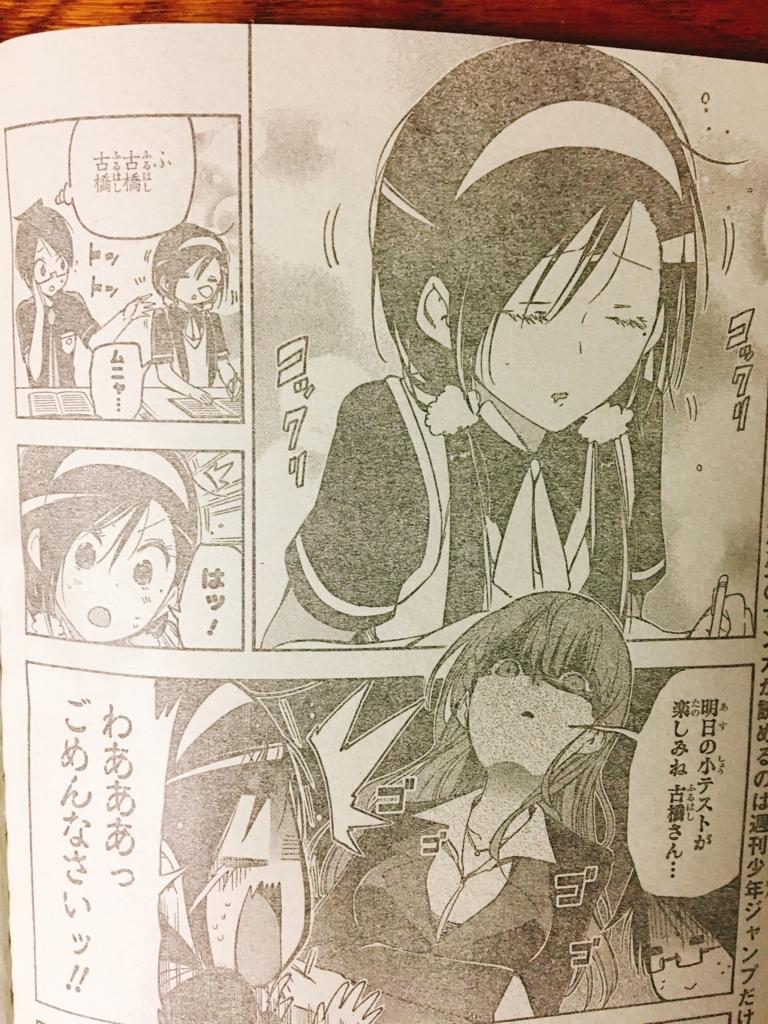 f:id:akira-5:20180328224802j:plain