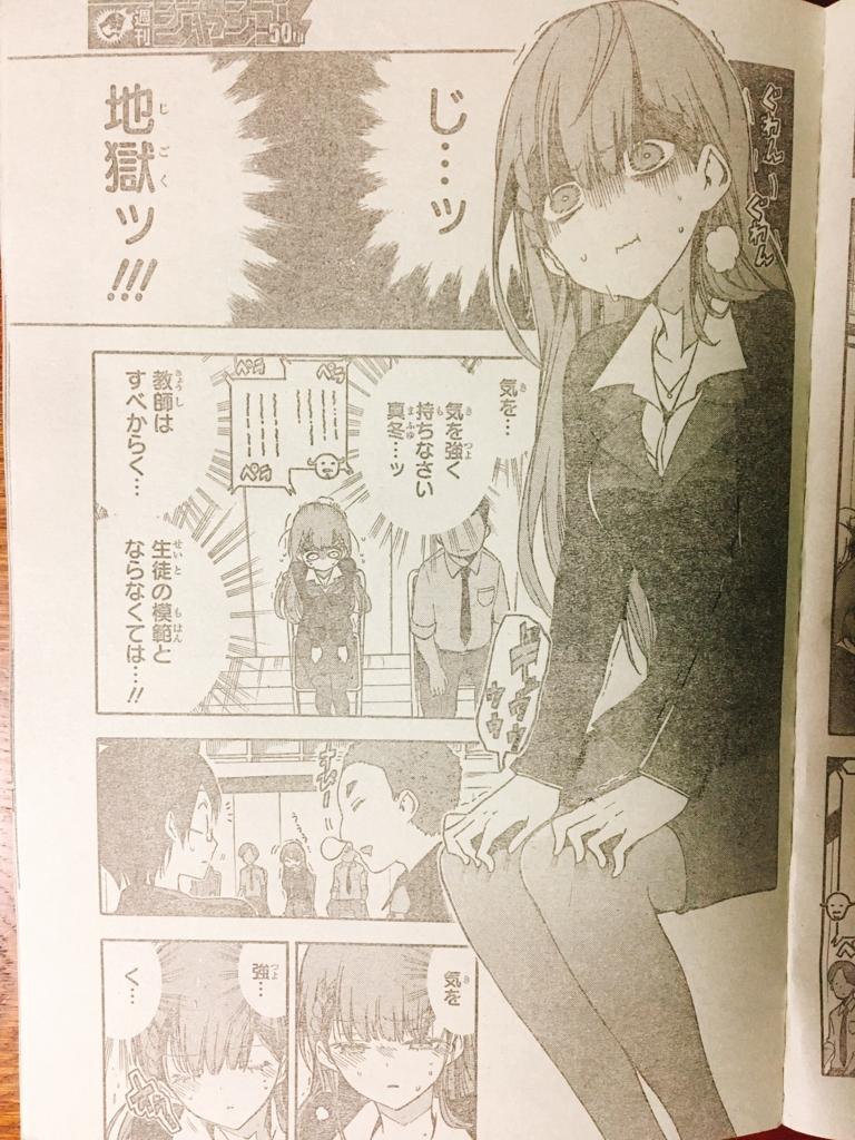 f:id:akira-5:20180328225317j:plain