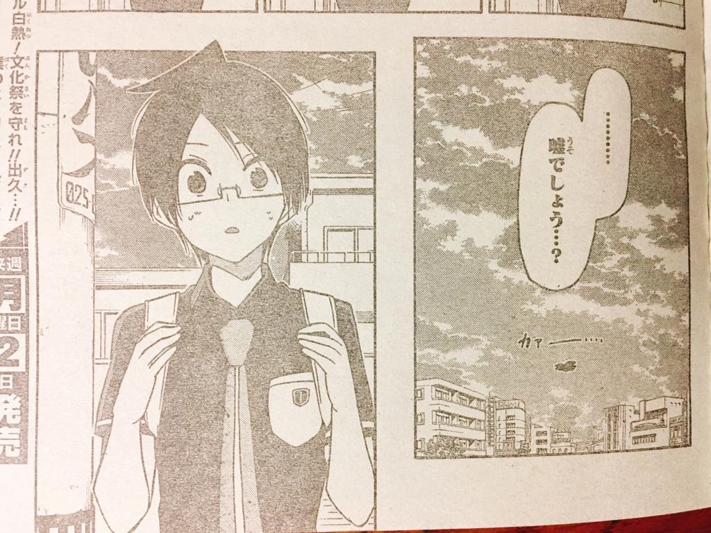 f:id:akira-5:20180328225457j:plain